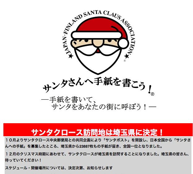 スクリーンショット 2015-08-04 08.37.12