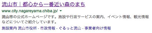 スクリーンショット 2015-08-20 16.42.34