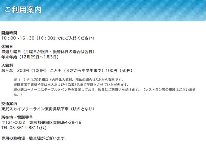 スクリーンショット 2015-08-26 09.09.32