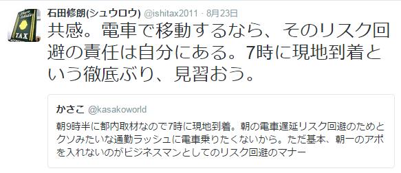 2015-09-02_1318