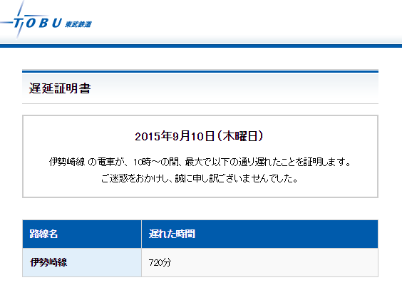 2015-09-11_1453
