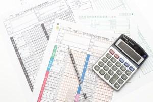 税金の計算間違いはいつバレる?経費がダメと言われるのは誰にいつ言われる?