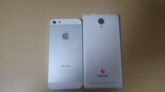 priori3とiPhone5
