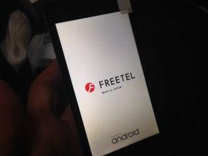 freetel起動