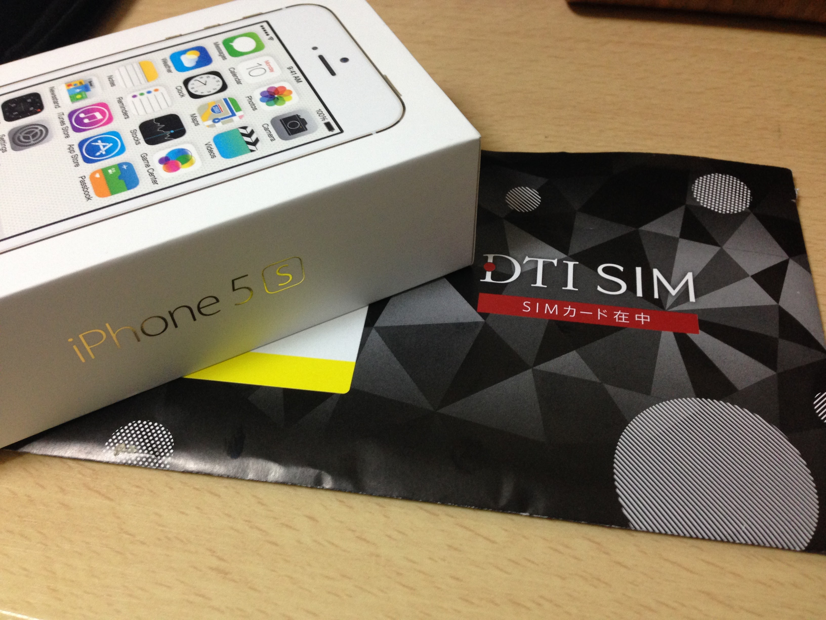 格安SIM(MVNO)デビューのチャンス!DTIが半年間無料キャンペーン
