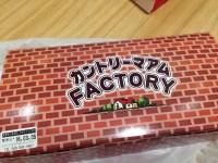 関東初出店!カントリーマアムFACTORYイオンレイクタウン店に行ってきた