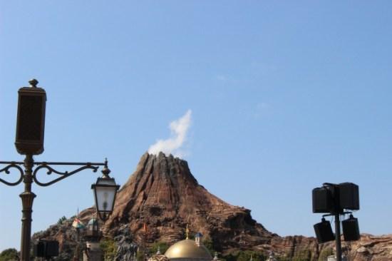 シーの火山