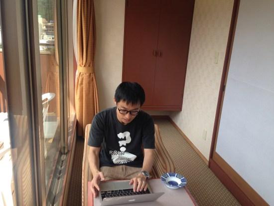 鬼怒川三日月ホテル