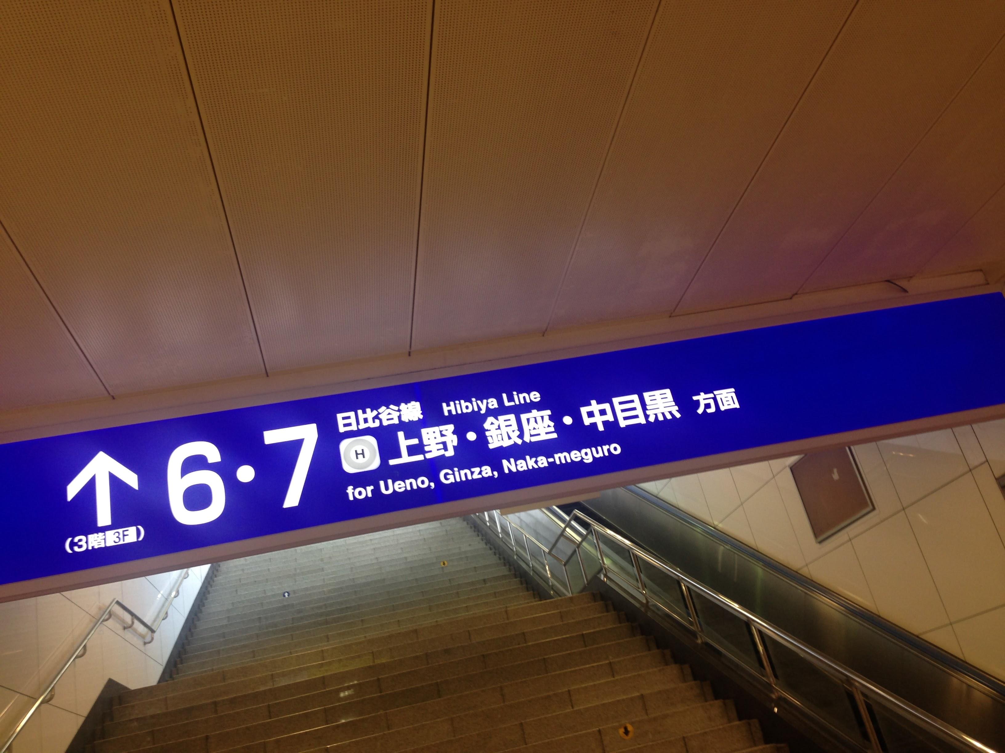 急病人がでるような満員電車に乗るのはいい加減やめよう!