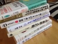 悩んだり不安になったときに繰り返し読む本を見つけよう!