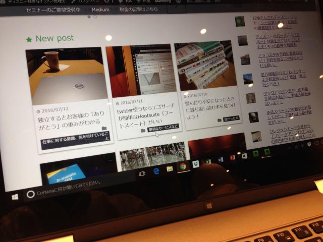 ブログはテーマを使えば素人でもある程度きれいに作ることができる!