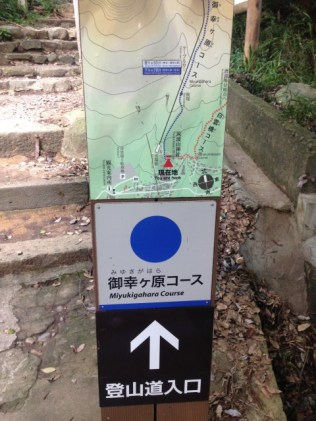 筑波山の登山