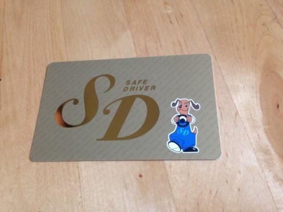 sdカードの画像