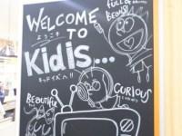 レイクタウンのKid is…(キッドイズ)で子供が大はしゃぎ!朝はお得な料金も
