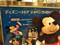 ディズニーストアジャパン25周年記念商品のピンバッジとポストカード購入!