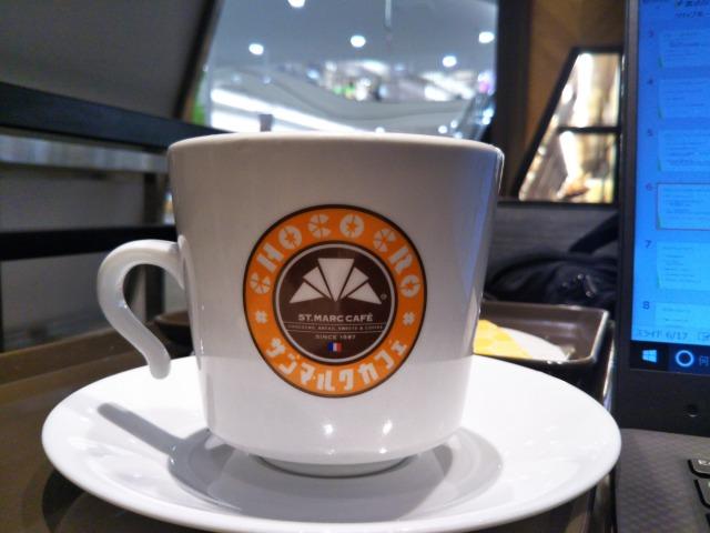 サンマルクは何回でもおかわり半額!コーヒー・紅茶・カフェラテが選べる