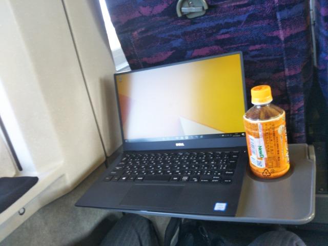新幹線でブログを書いてみた。隣の目、テーブル、揺れがキツイ