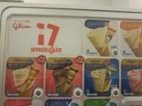 アイスをよく食べるのでセブンティーンアイスは自販機が多くて助かる