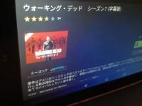 ウォーキングデッドシーズン7がAmazonプライムで配信開始!