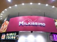 【イオンレイクタウン】MILKISSIMOのミクレープが美味しい