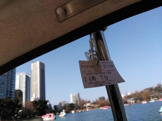 上野公園ボートのチケット