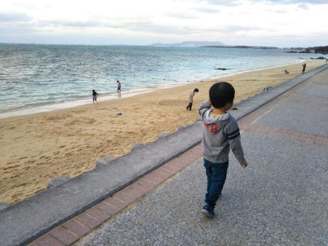 子供が外で話していることをもっと意識してみる。子供の本音がわかるかも