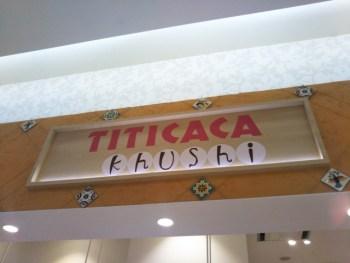 TITICACA khushi(チチカカ クウシ)のシーフードカレーが美味しい!