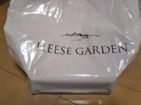 那須チーズガーデンの御用邸チーズケーキがしっとり濃厚で美味しい!