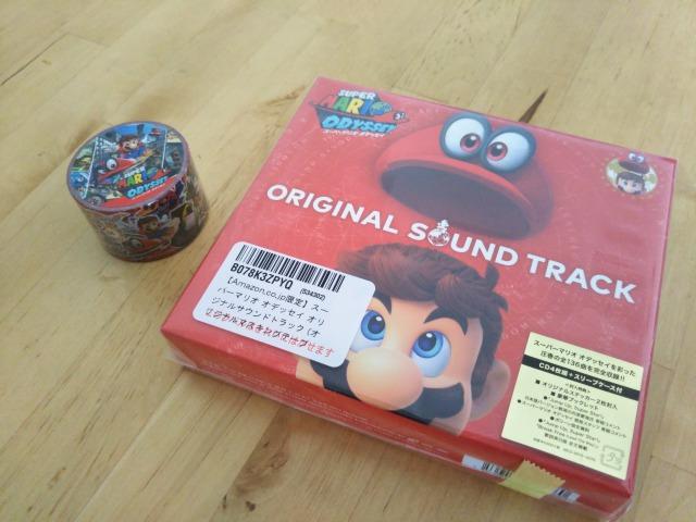スーパーマリオオデッセイのサウンドトラック
