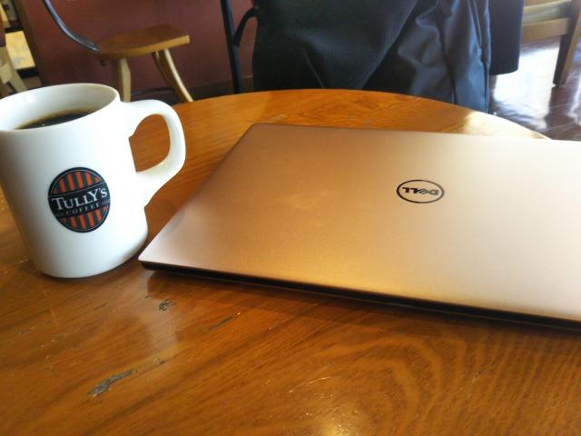 ヒマだからブログを書いているのではなく、ブログを書く時間を作っている