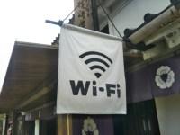 キャッシュレスか、wi-fiの有無で行く場所を決めるようになった。ミスマッチを防ぐ