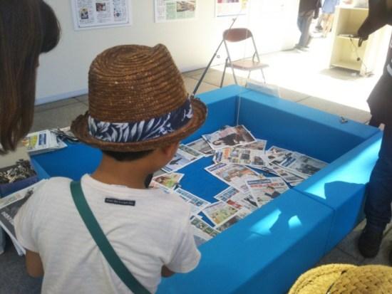 子供新聞釣り