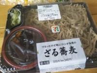 セブンイレブンの蕎麦が好き。かき揚げ蕎麦とざる蕎麦が美味しい