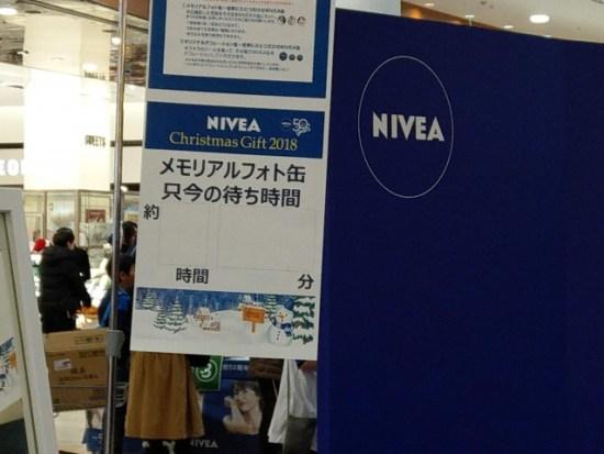 NIVEAのメモリアルフォト缶