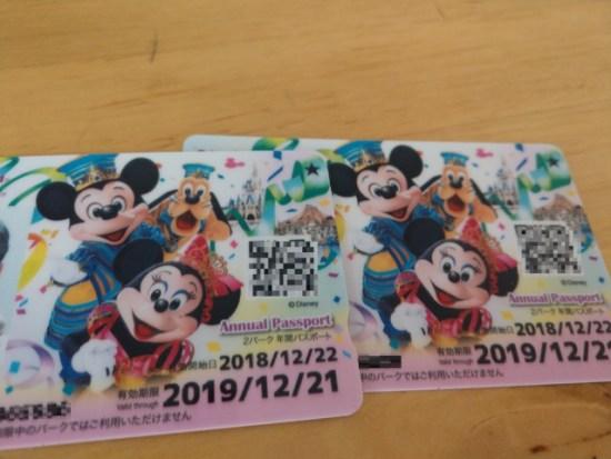 ディズニー年間パスポート