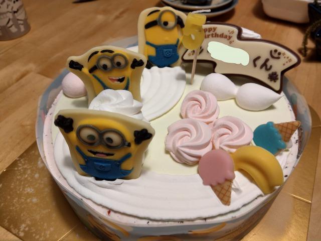 子供の誕生日にサーティワンでミニオンのアイスケーキ購入。確実に買うなら予約した方が無難