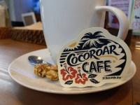 沖縄の港川外人住宅街はカフェや雑貨店が多くて面白い!