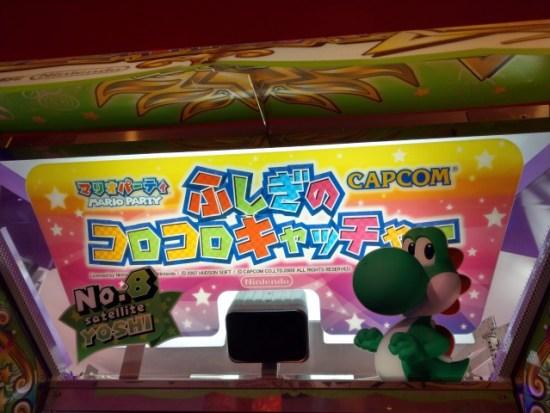 ゲームセンターのマリオゲーム