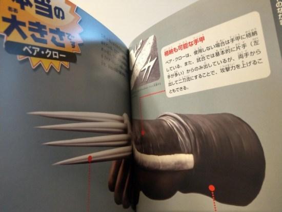 キン肉マン図鑑の画像