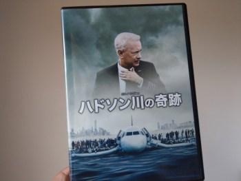 映画「ハドソン川の奇跡」が面白かった。けど飛行機好きの子供でも反応はイマイチ