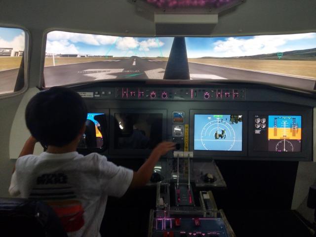 三菱みなとみらい技術館が楽しい。飛行機のシミュレーター・科学体験が面白い