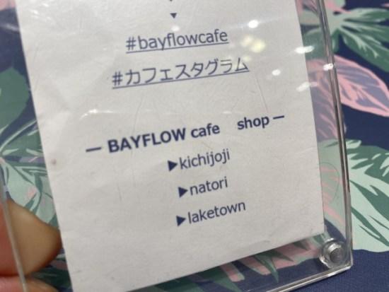 BAYFLOWcafe