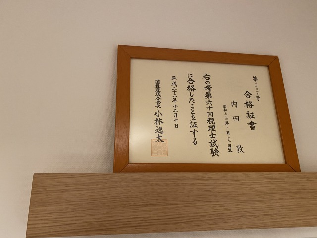 無印良品の壁に付けられる家具が便利