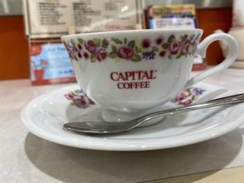 たまには仕事が出来なくてもいいからゆっくりできる喫茶店に行きたい