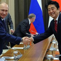 Russia - Japan Territorial dispute, Peace Agreement and Putin - Abe Summit