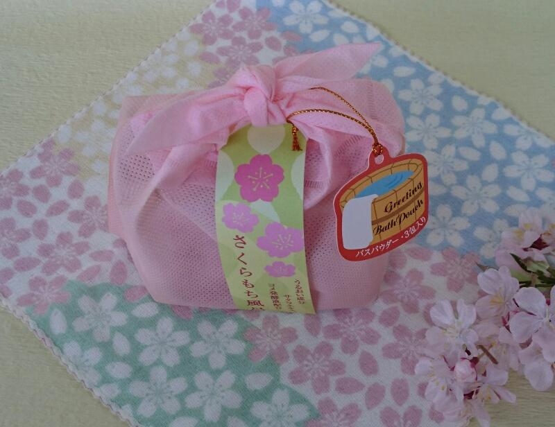 「サクラ咲く!」受験生の応援プレゼントに、さくら香るバスギフトを♪