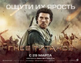 Фрагменты фильма «Гнев Титанов» снимались на Тенерифе