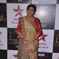 Dugba aka Ragini Shah