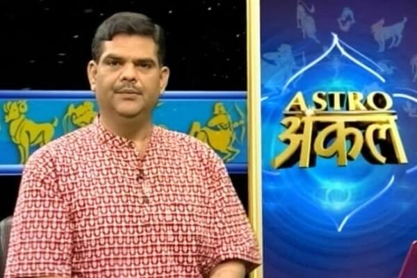How to Meet Pawan Sinha Astrologer
