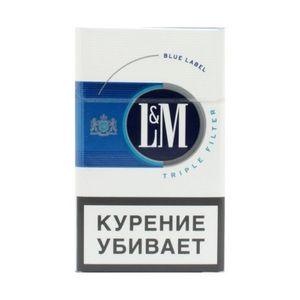 Cigaretter mærke lm.